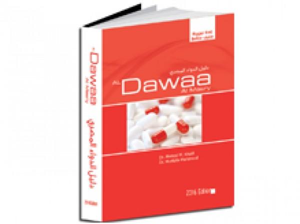 Al Dawaa Al Masry book